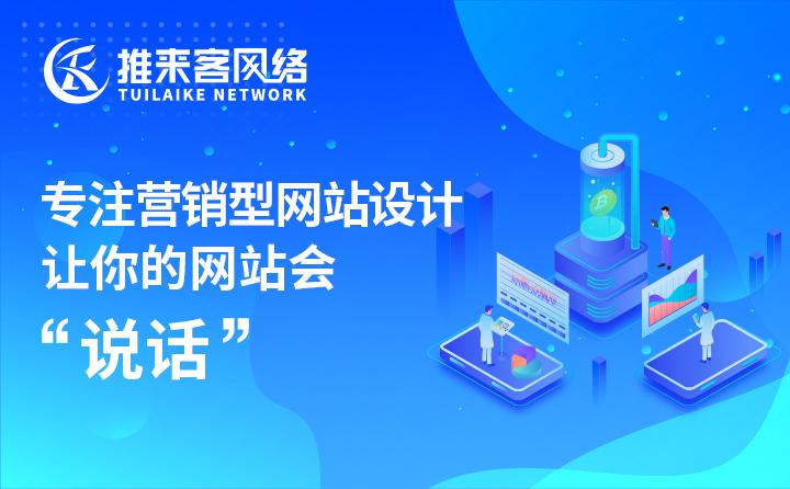seo优化如何提升网站点击流量呢?