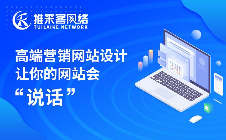 移动网站和微网站的区别