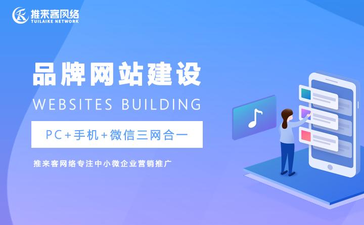 企业网站主页设计应该注意哪些问题