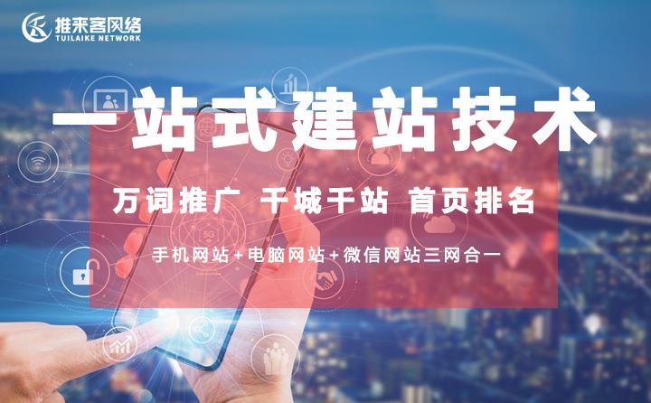 建立移动网站的步骤—乐山移动端网站建设公司哪家专业?
