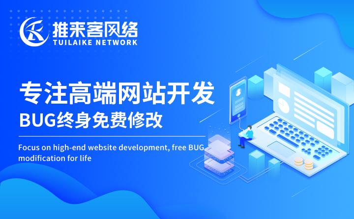 怎么使用免费的网站制作软件来建立个人网站呢?