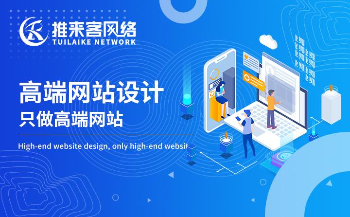 移动网站如何优化—福州移动网站优化公司哪家专业?