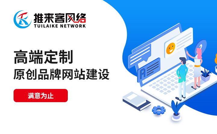 延安企业网站建设公司哪家专业
