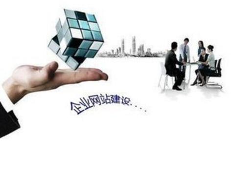 企业网站推广三种有效方法