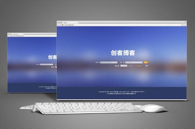 网站设计技巧需要掌握一下几点
