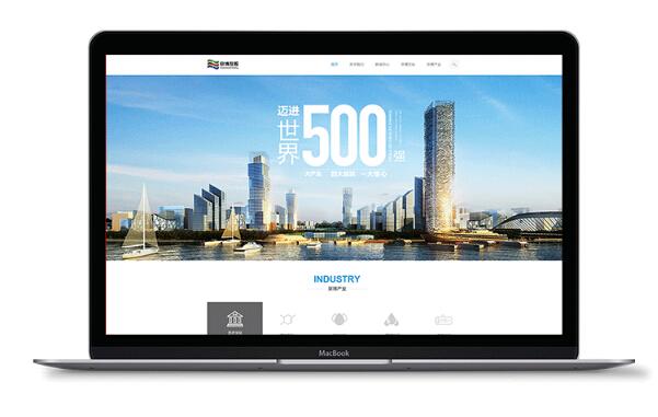 企业网站建设中怎么提高用户第一印象