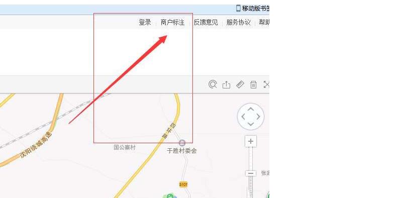 腾讯地图标注