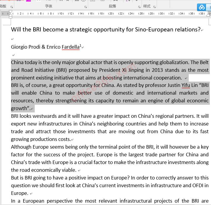 PDF转换为word工具01.png