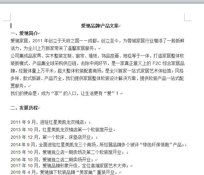 PDF转换工具.png