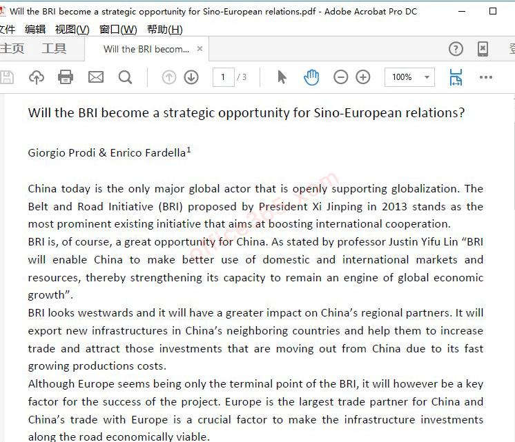 PDF转换工具01.png