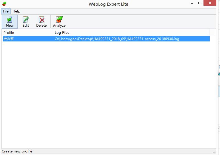 Weblog expert日志分析工具