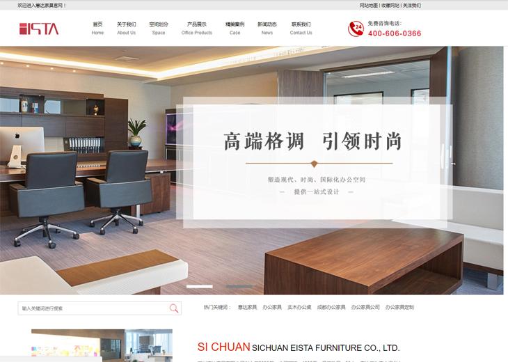 家具网站优化推广
