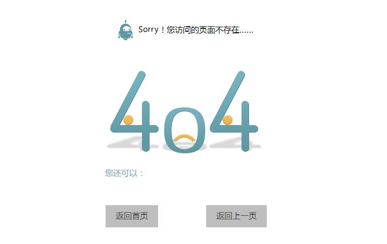 """网站优化之全面解析""""死链"""".png"""