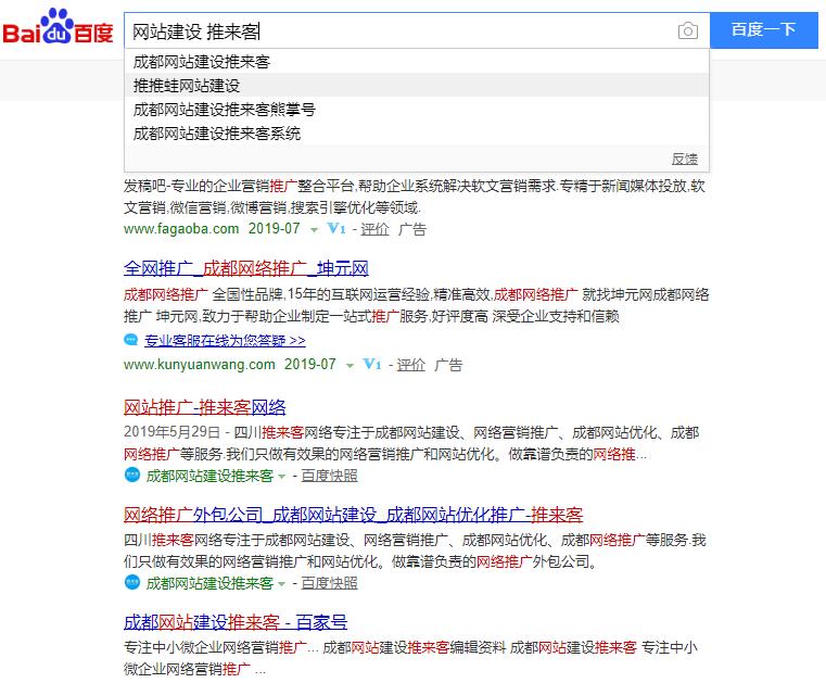 如何精准挖掘网站长尾关键词.png