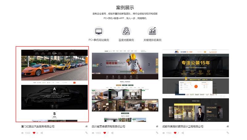 网站推广中网站内链有哪些方式?.jpg