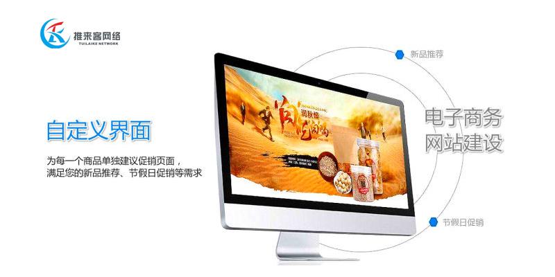 网站图片设计恰当,能直接提升网站的粘度