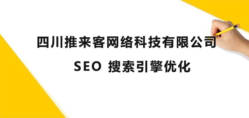SEO网站关键词快排只需3步.jpg