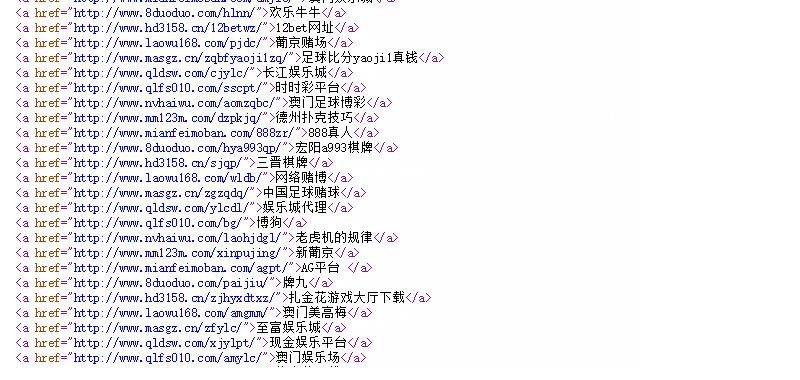 织梦网站被黑被挂马正确处理流程.jpg