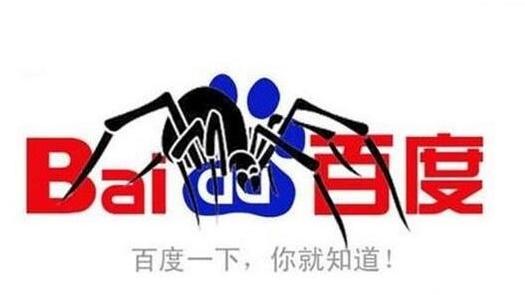 简单解析百度蜘蛛是怎么抓取网站内容的?