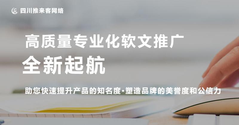 网络小白十五分钟也能打造高质量软文.jpg