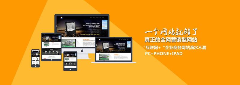 怎么才能让网站建设更具有营销性.jpg