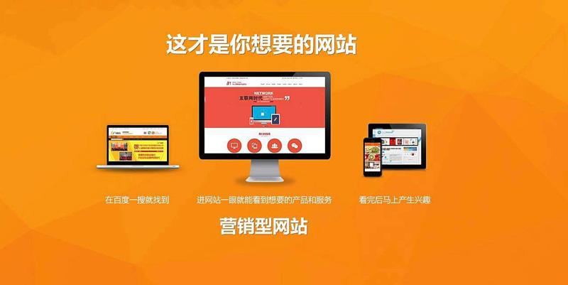 成都模板型网站建设公司应该怎么选择.jpg