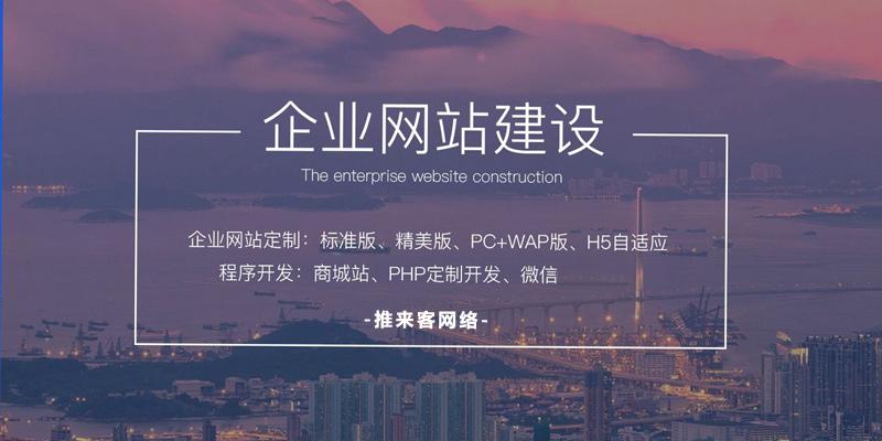 成都企业网站建设公司哪家好.jpg