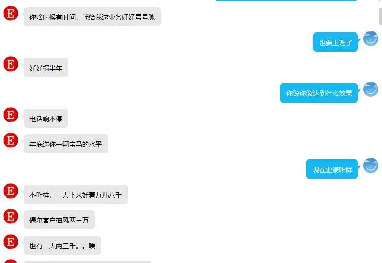 感谢【北京翻译公司】李总对推来客的认可