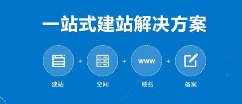 武汉网站建设外包公司哪家好.jpg