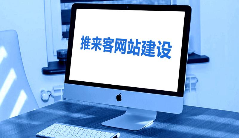 四川推广网站.jpg