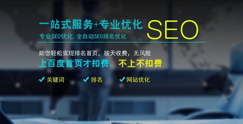 成都网站的优化要怎么做好?.jpg