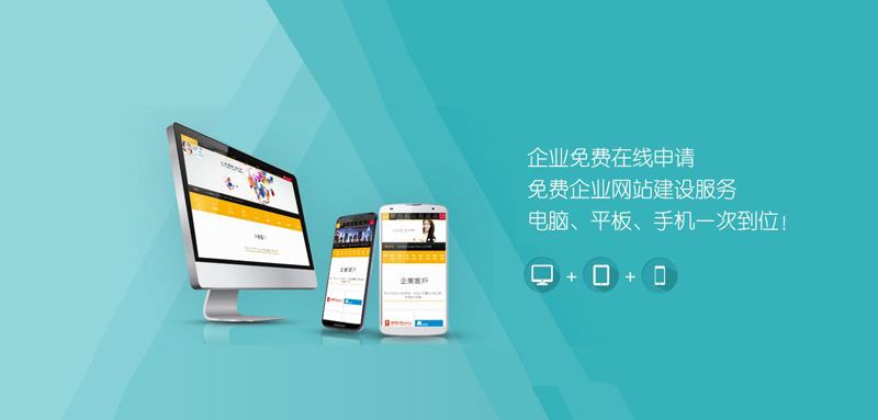 网站建设一站式服务包括什么?.jpg