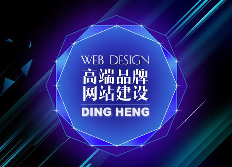 比较好的建设网站公司