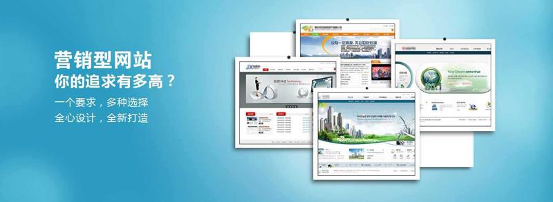 成都网站设计公司告诉你页面设计需要注意的事项.jpg