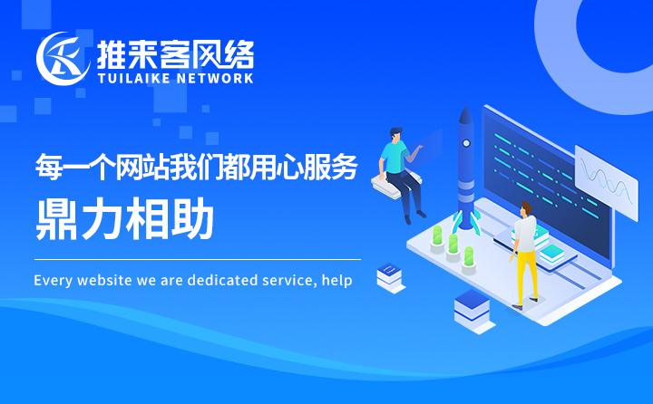 淮南SEO推广 网站只有首页有排名