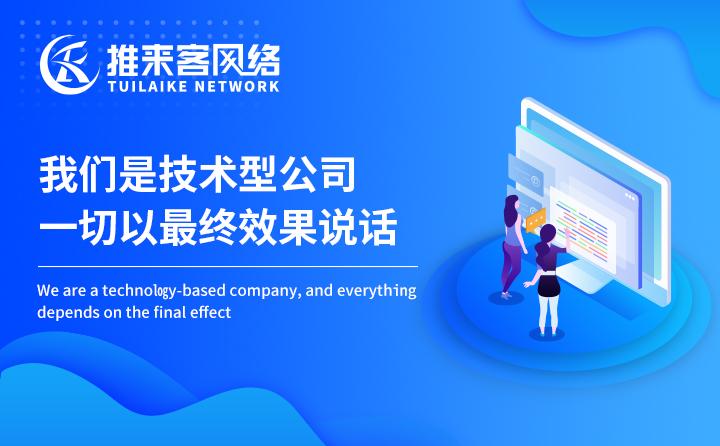 成都SEO推广公司如何排名关键词?