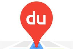 百度地图商家标注详细步骤