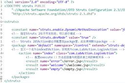 网站优化推广之代码优化