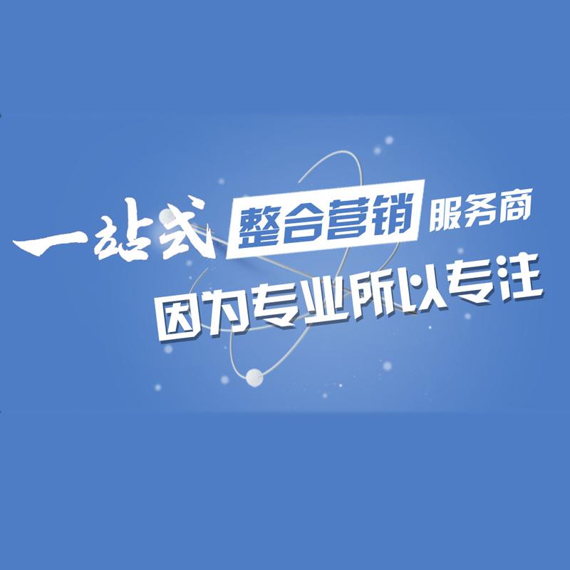 推来客网站系统TLK_v1.0_20181206版本发布