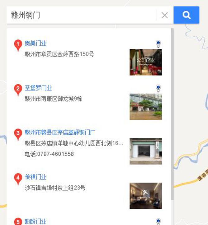 赣州铜门百度地图排名案例
