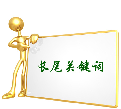 关键词排名网络推广对企业有哪些优势