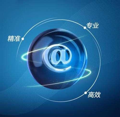 【广安网站优化】什么样子文章有利于网站排名