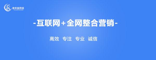 【广元网站优化】提高网站权重的5个方法