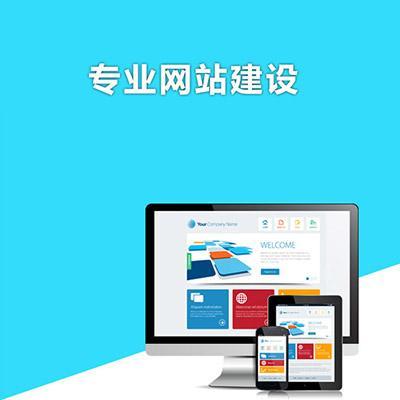 企业网站设计公司设计网站一般会怎么考虑