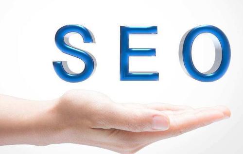 【南充SEO】为什么很多企业觉得网络推广SEO没效果