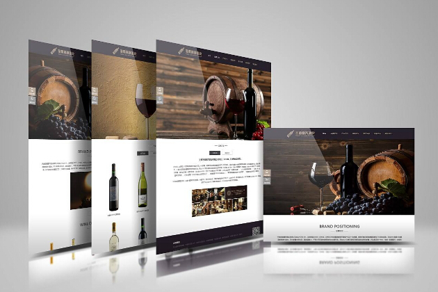 【南充网站建设】网站设计怎么美观?应该从哪些方面去设计网站