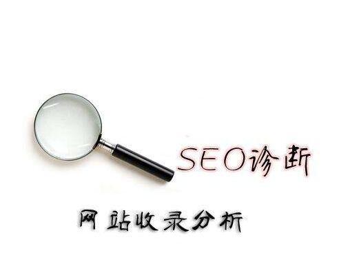 网站内容更新要做到规律化和目标明确化