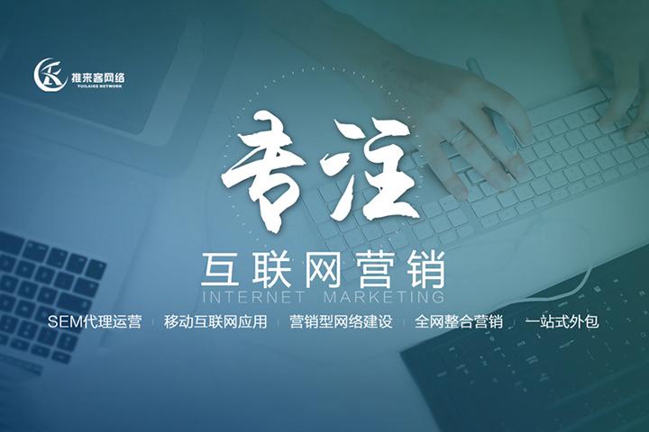 网站推广中添加外链的八大技巧