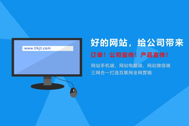 网站打开太慢怎么优化?网站速度怎么优化