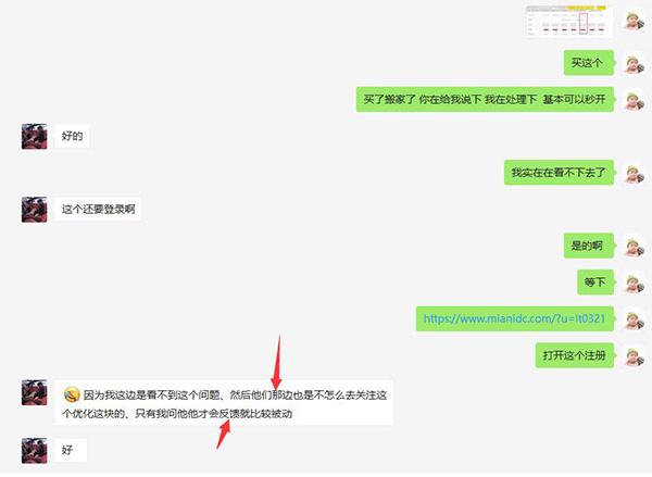 感谢【南京留学公司】的支持与认可